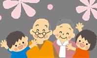 http://kids.wanpug.com/illust/illust335.png